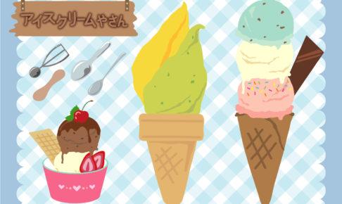 ドロップ シャトレーゼ アイス 【シャトレーゼ実食ルポ】8本で129円!カラフルで可愛いアイス「名水でつくったフルーツドロップ」